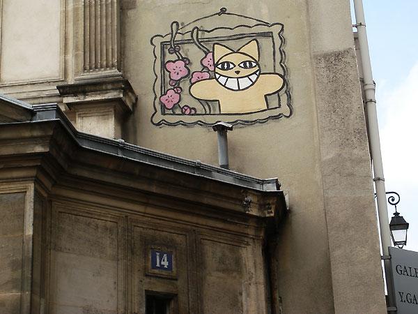 Monsieur Chat in Paris